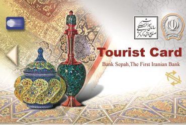 iran tourist credit card